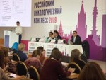 Dr. Mitin at the 23rd Russian Cancer Congress