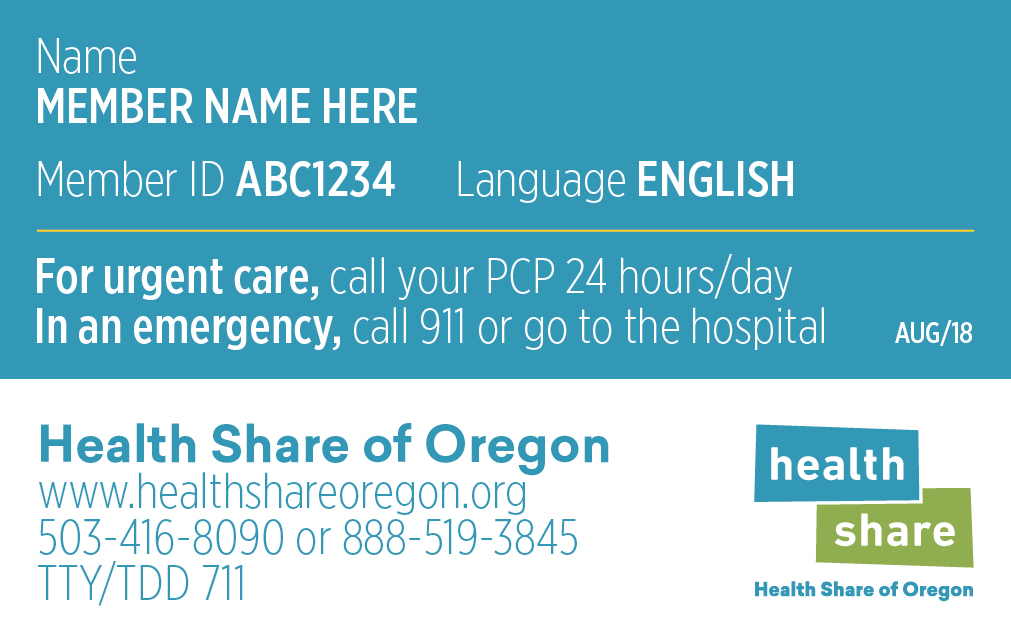 Front side image of 2020 Health Share of Oregon ID Card